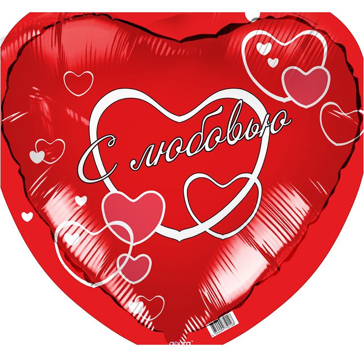 Открытка сердечки с надписями